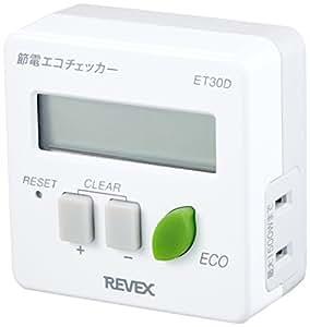 節電 エコチェッカー ET30D