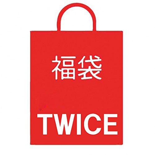プチ 福袋 TWICE グッズセット 2018年 ver (...