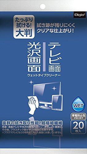 ナカバヤシ テレビ・光沢画面 クリーナー ウェット 大判20...