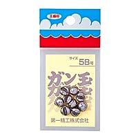 第一精工 ガン玉50円 5B