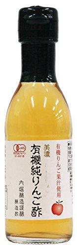 美濃 有機純りんご酢 150ml