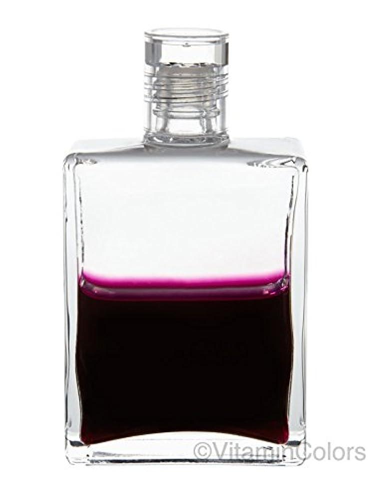 ボトル新年どれオーラソーマ イクイリブリアムボトル50ml B100「大天使メタトロン」Aurasoma