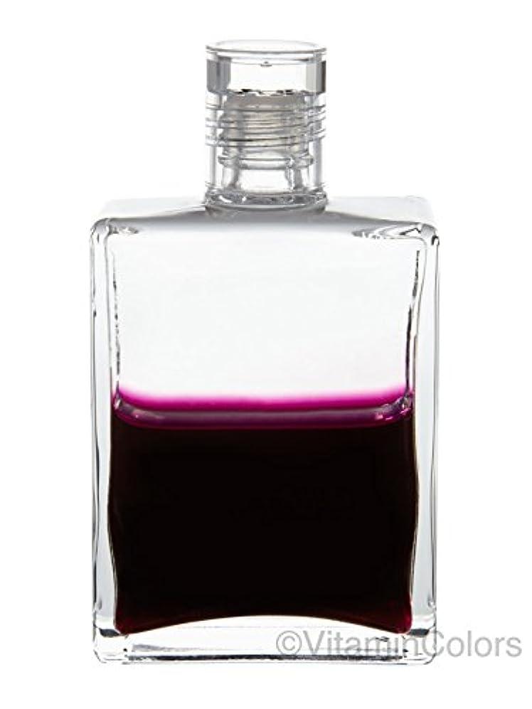 色シャーサリーオーラソーマ イクイリブリアムボトル50ml B100「大天使メタトロン」Aurasoma