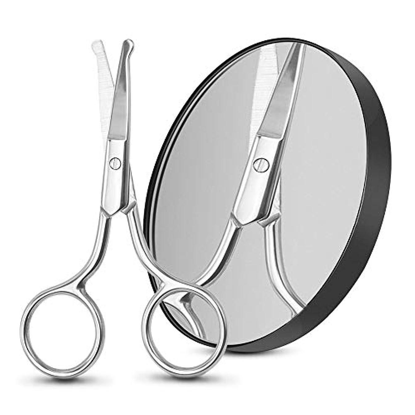 案件ファブリック円形SunBroy 鼻毛はさみ セーフティハサミ 化粧 眉毛 まつげ はさみ 顔の毛 乾燥肌のカット用 5倍拡大鏡付き