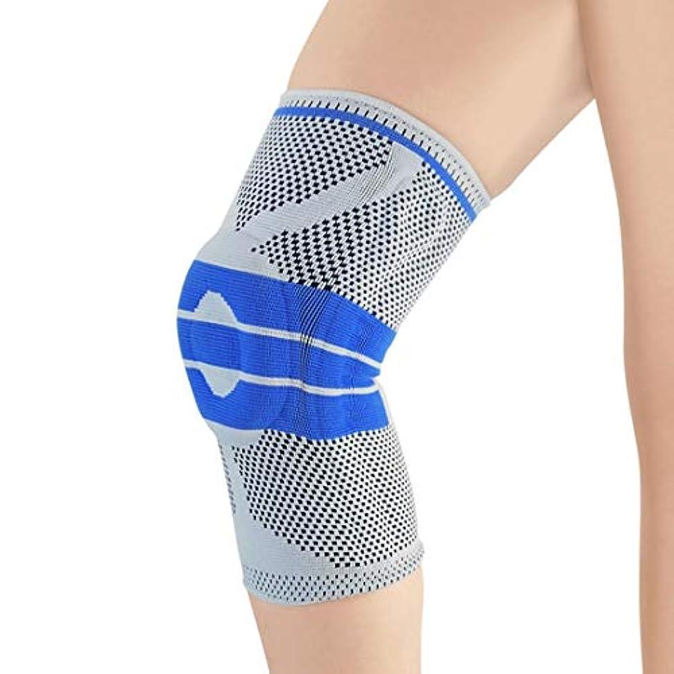ご注意王女スペードCAFUTY 編み膝シリコンスプリングサポート膝を動かす屋外サイクリングスポーツニームーブメント (サイズ : L)