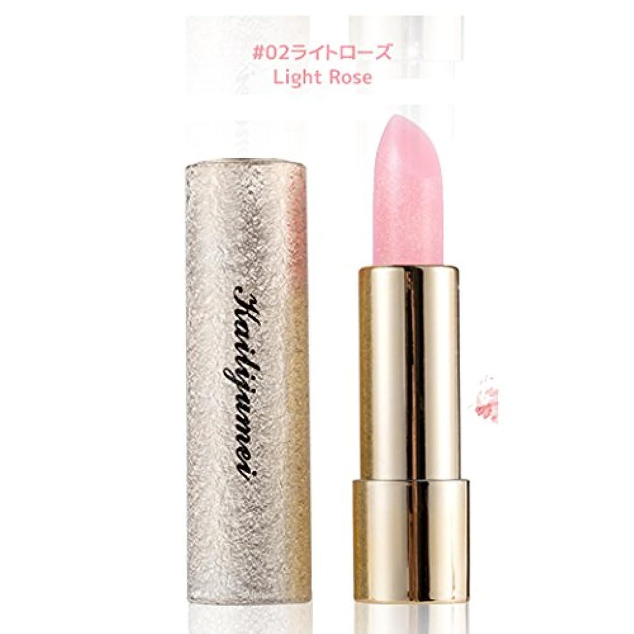 ずるいユーザーさびた【Kailijumei】カイリジュメイ ブライトパール リップスティック/02# ライトローズ/Light Rose/Bright Pearl/温度によって色が変わる/口紅/リップクリーム/リップグロス/正規品 [メール便]