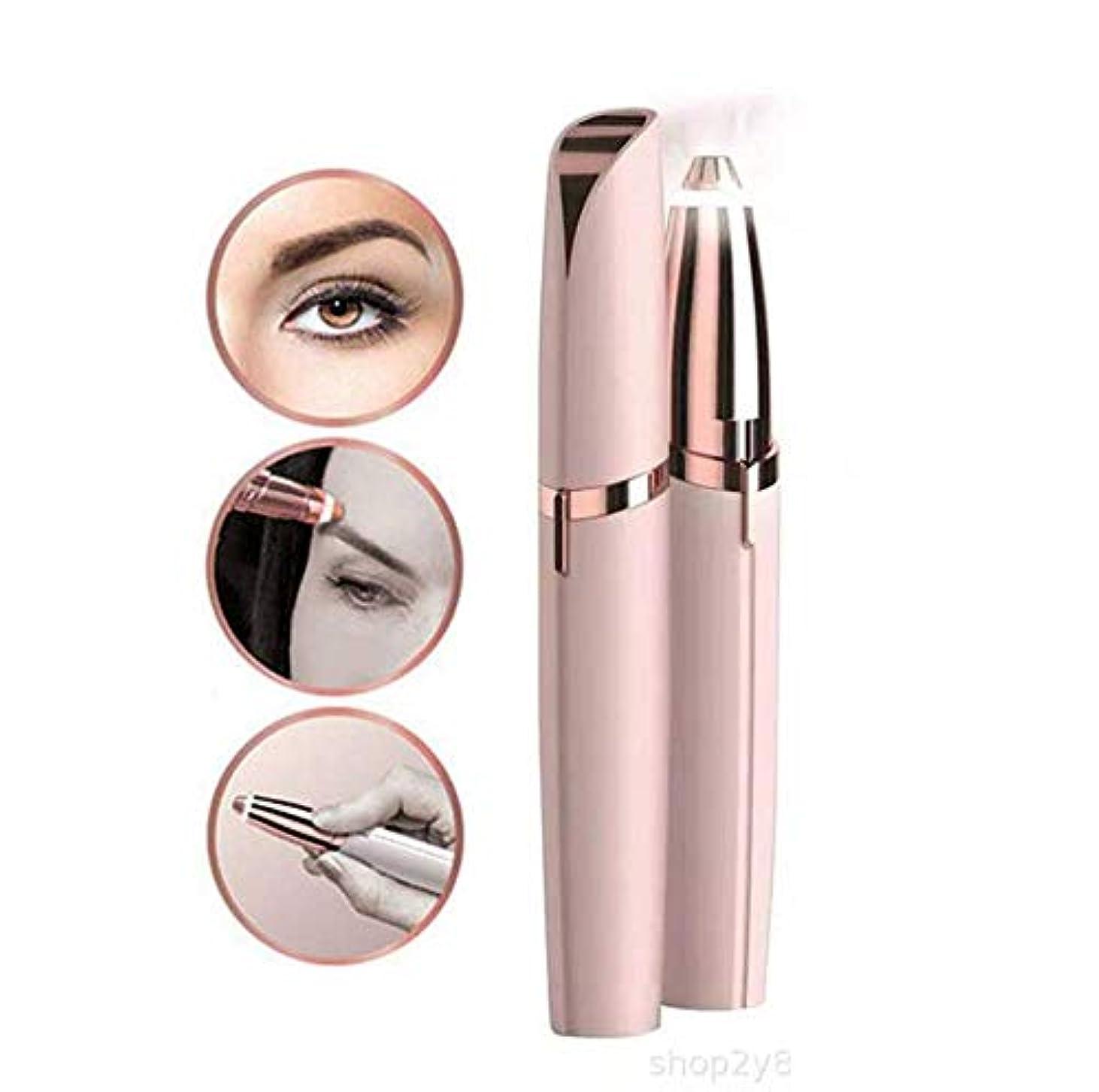 相談気づくペース女性の眉毛トリマー口紅の形の無痛ドライとウェットのコードレス用脱毛器電気ポータブルは、帯電ブレードに内蔵します