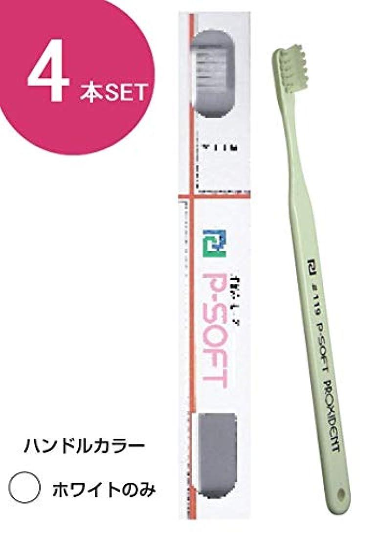 煩わしい乳白色休憩するプローデント プロキシデント ピーソフト 歯ブラシ #119 (4本)