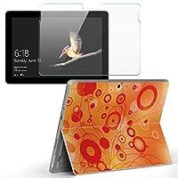 Surface go 専用スキンシール ガラスフィルム セット サーフェス go カバー ケース フィルム ステッカー アクセサリー 保護 ラブリー 水玉 ドット 001627