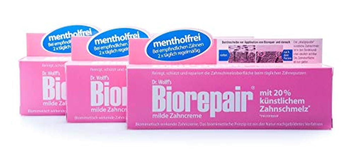 非難するコアロータリー3本セット Biorepair mild 歯磨き粉 75ml【並行輸入品】