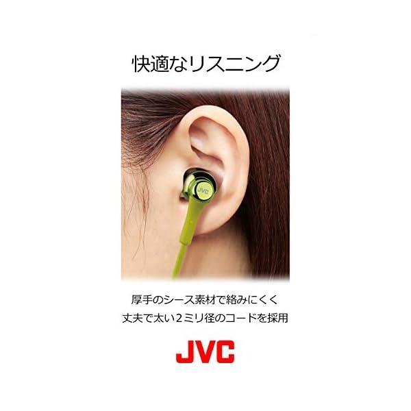 JVC HA-FX26-A カナル型イヤホン ブルーの紹介画像4