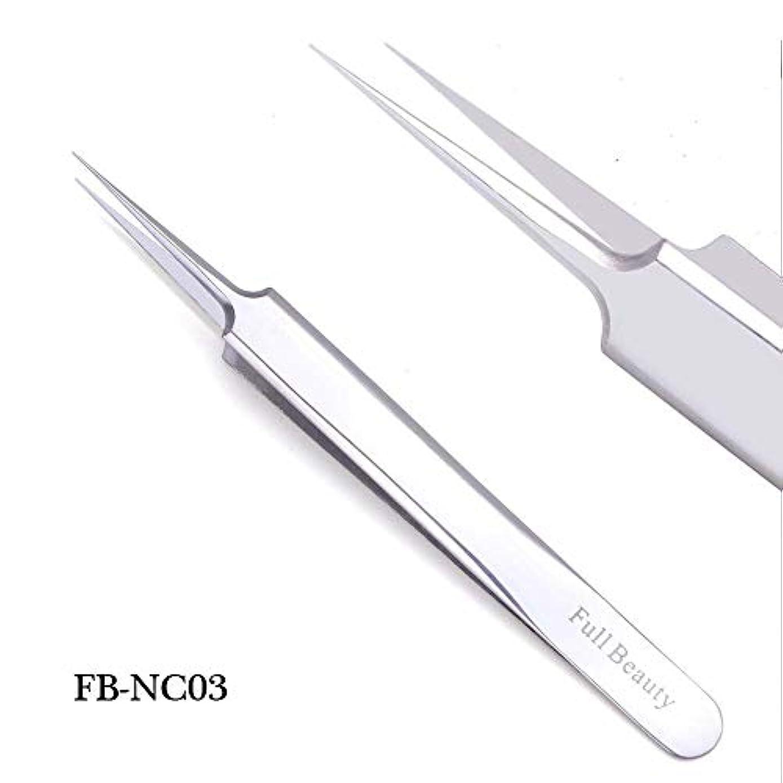 傾いた熟したラグ1ピーススライバーミラー眉毛ピンセット湾曲ストレートまつげエクステンションネイルニッパーにきびクリーニング化粧道具マニキュアSAFBNC01-04 FB-NC03