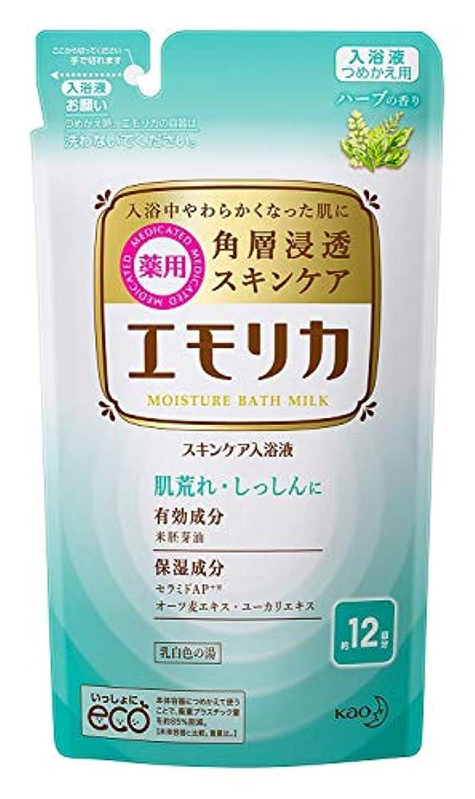 主張成人期縮約【まとめ買い】エモリカ ハーブの香り 詰め替え 360ml ×2セット