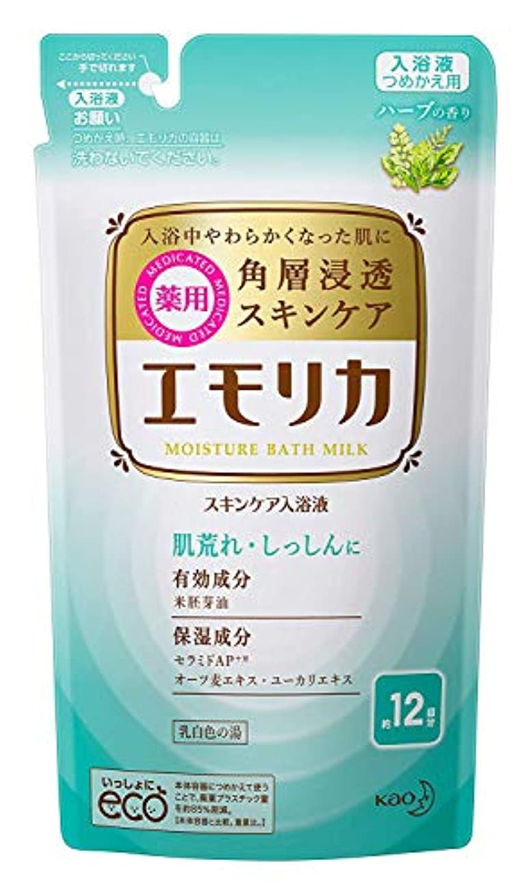 パラダイスホットとんでもない【まとめ買い】エモリカ ハーブの香り 詰め替え 360ml ×2セット