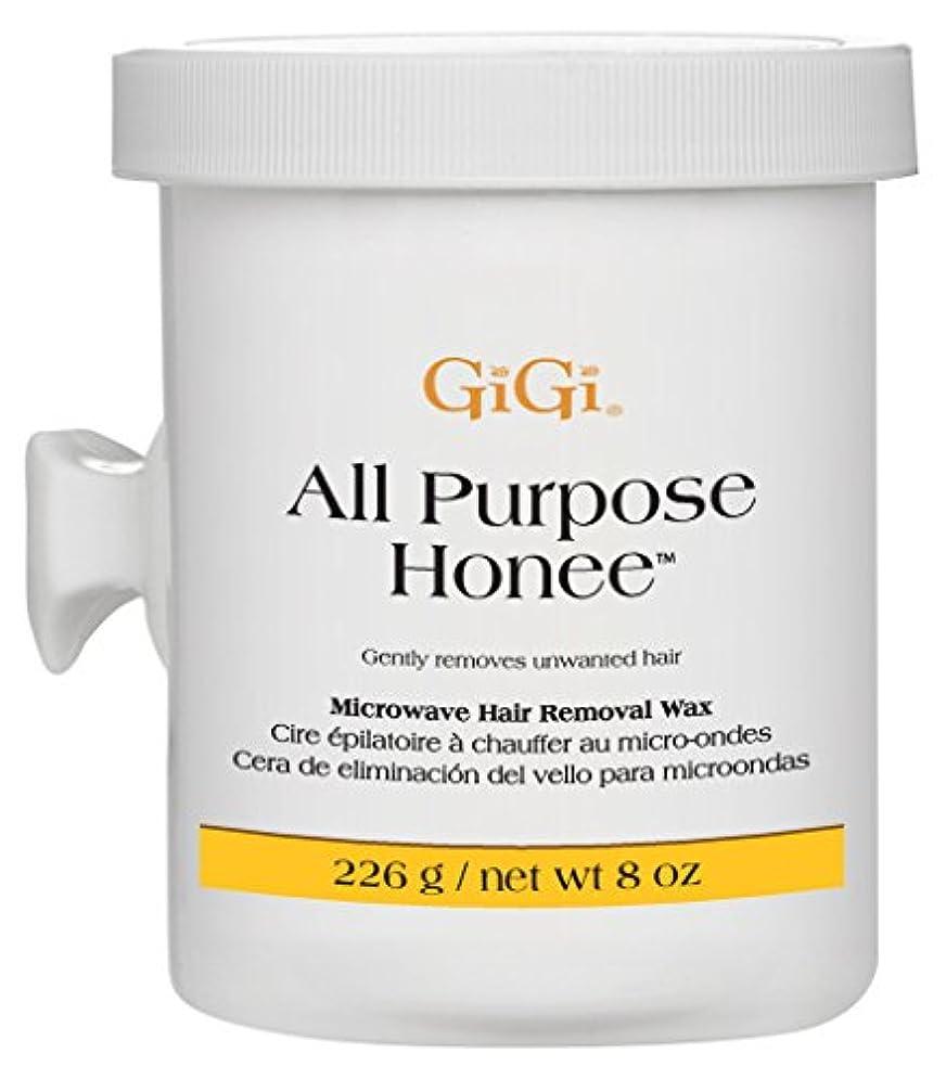 上級コンサートパック(3 Pack) GIGI All Purpose Honee Microwave - GG0365 (並行輸入品)
