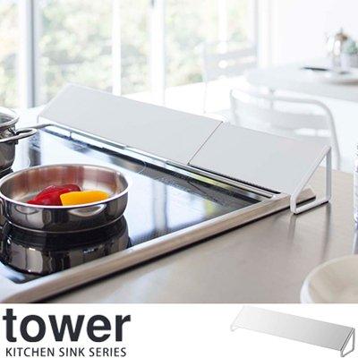 RoomClip商品情報 - 山崎実業 排気口カバー タワー ホワイト