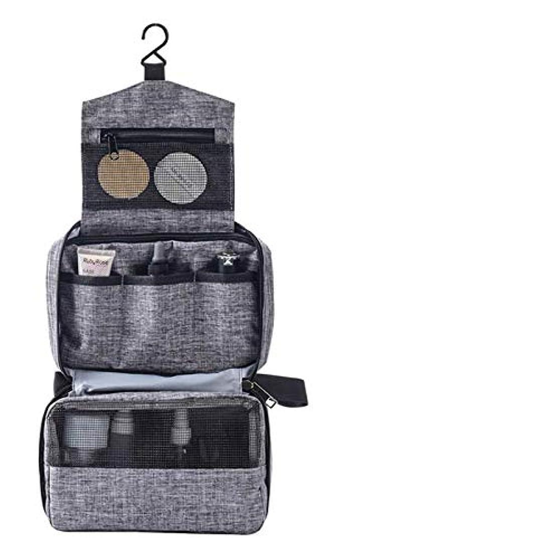 一貫した批判するぞっとするような化粧品袋 旅行トイレタリーバッグ軽量ハンギング化粧品オーガナイザーフックメイクポーチシャワー付き女性と男性用