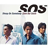 Save Our Souls (初回限定盤)