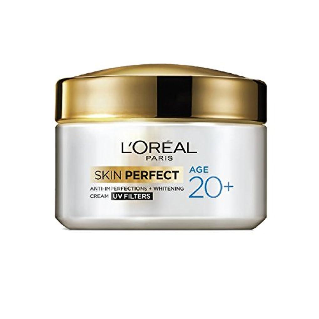 チャップ昼間形成L'Oreal Paris Skin Perfect 20+ Anti-Imperfections + Whitening Cream, 50g