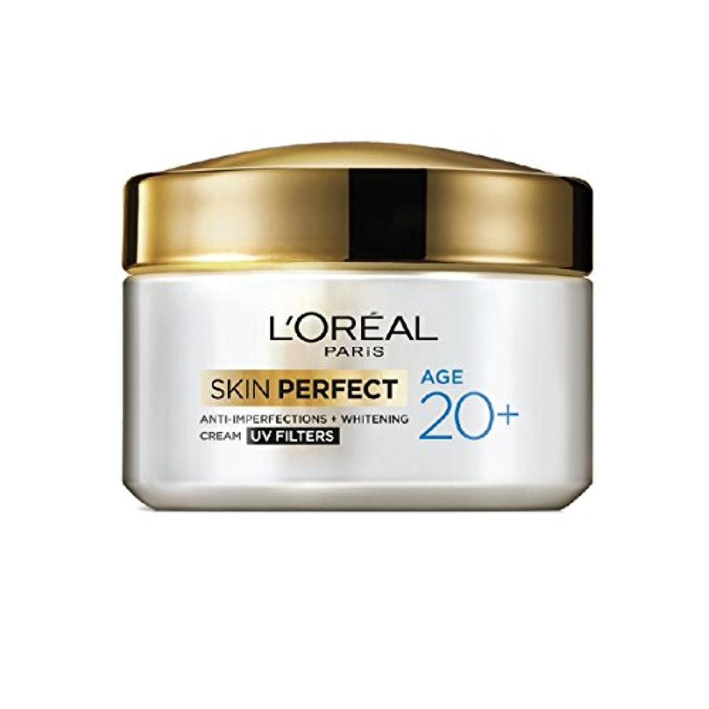 解釈柔らかさ燃やすL'Oreal Paris Skin Perfect 20+ Anti-Imperfections + Whitening Cream, 50g