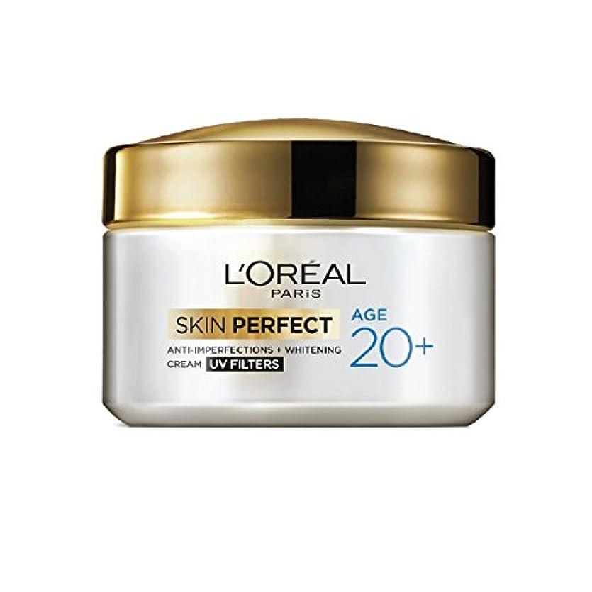 アレルギートリプルL'Oreal Paris Skin Perfect 20+ Anti-Imperfections + Whitening Cream, 50g