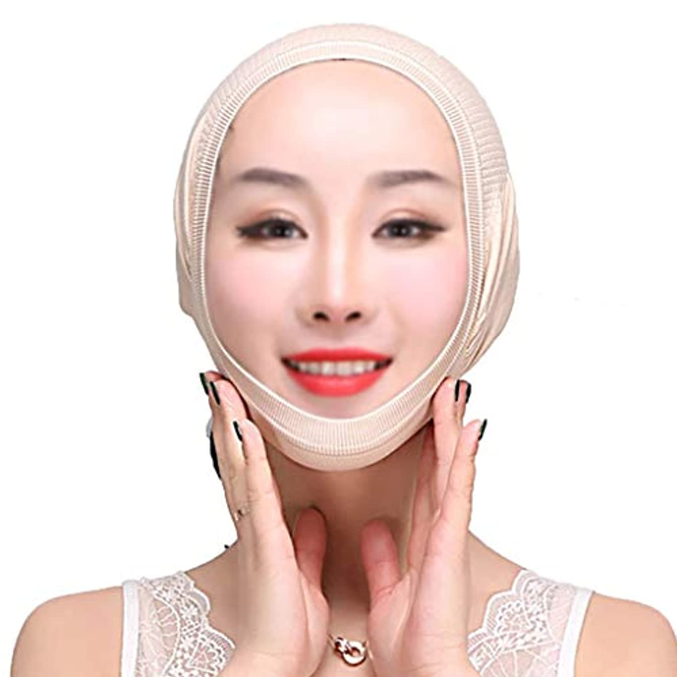 変動する有名な突然のGLJJQMY 減量ベルトマスクフェイスリフティングフェイスリフティング包帯ダブルチンスモールVフェイススリーピングマスクリフティング引き締め通気性フェイシャルマッサージ3フェイス包帯 顔用整形マスク