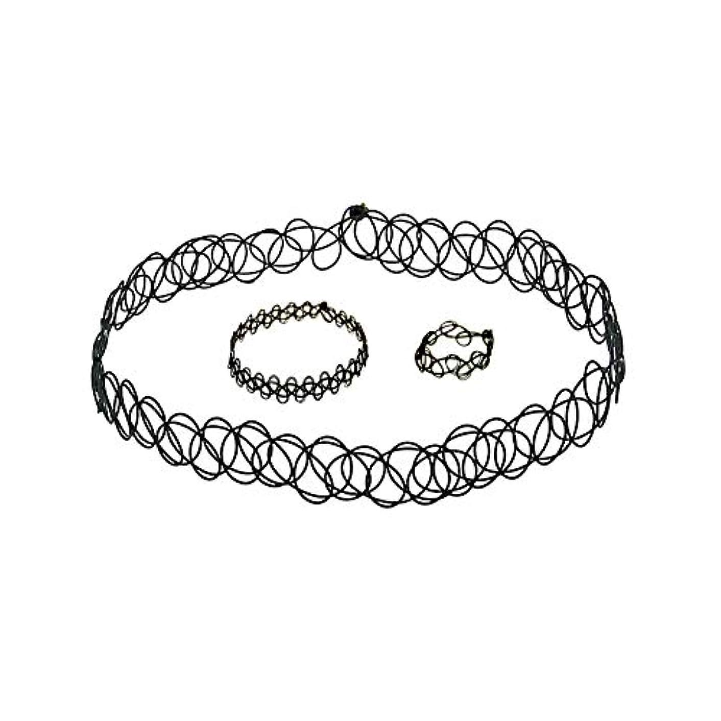 慰め世紀感じ3 PCSタトゥーチョーカーゴシックタトゥーヘナセット伸縮ネックレスブレスレットと指輪女性の女の子