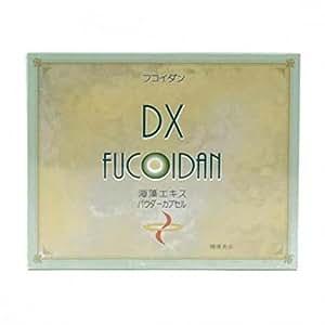 DXフコイダンカプセル90粒(1箱)