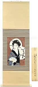 鳥居清忠(言人)『湯がへ里』木版画