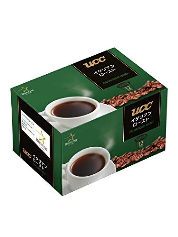 Kカップ UCC イタリアンロースト 7.5g×12個入 キューリグコーヒーマシン専用 6箱セット 72杯分
