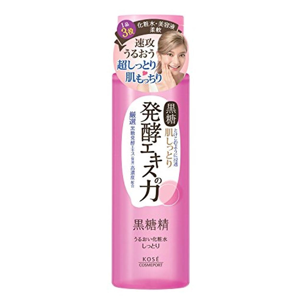 プレゼンテーション精神ガイドラインKOSE 黒糖精 うるおい化粧水 しっとり 180mL