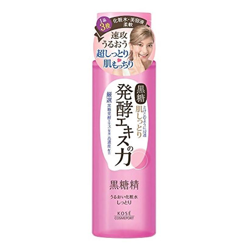 KOSE 黒糖精 うるおい化粧水 しっとり 180mL