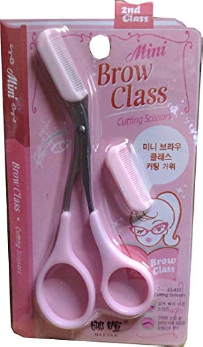 論争の的説教仕事眉用はさみ Mini Brow Class Cutting Scissors