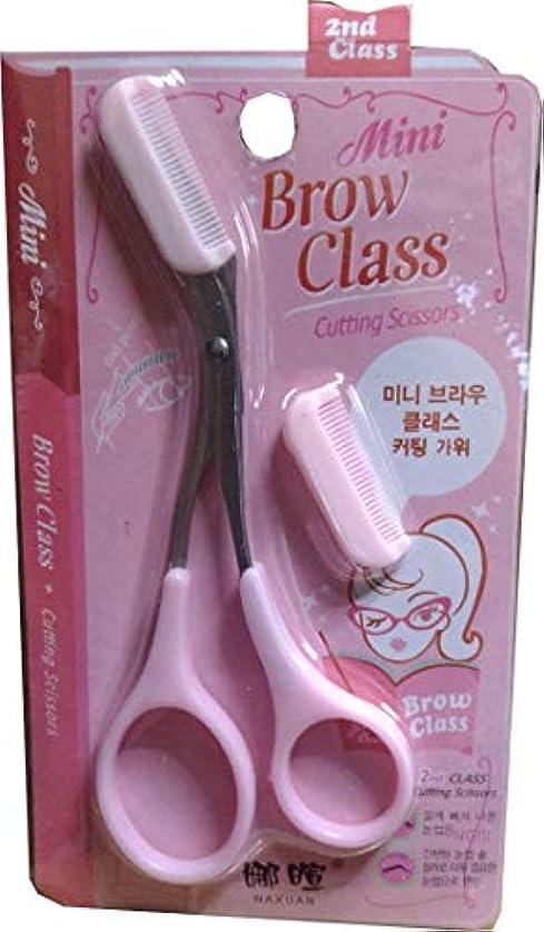 職業球体チェリー眉用はさみ Mini Brow Class Cutting Scissors