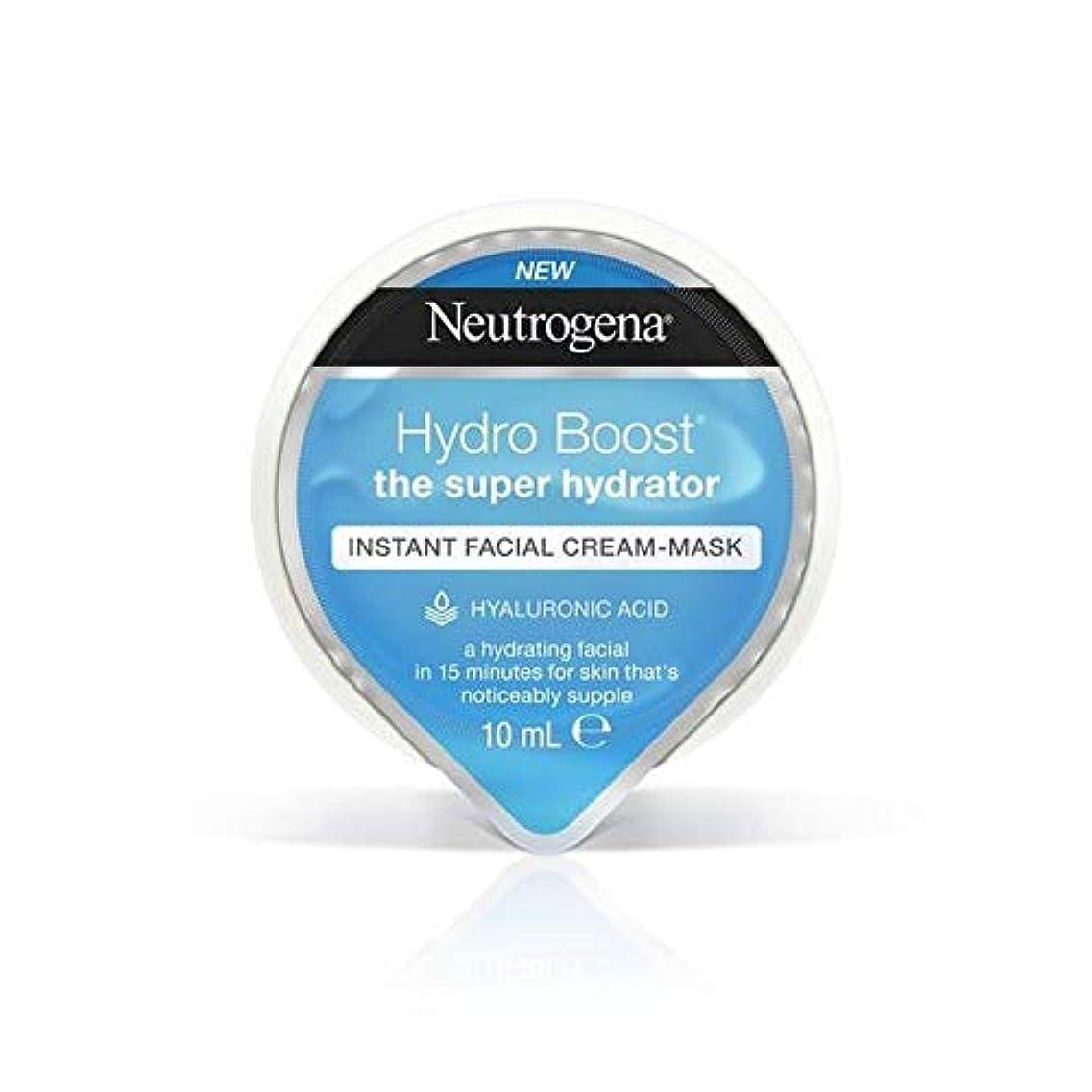 テメリティ腐ったあいさつ[Neutrogena] ニュートロジーナ水力発電は、インスタントフェイシャルクリームマスク10ミリリットルを後押し - Neutrogena Hydro Boost Instant Facial Cream Mask...