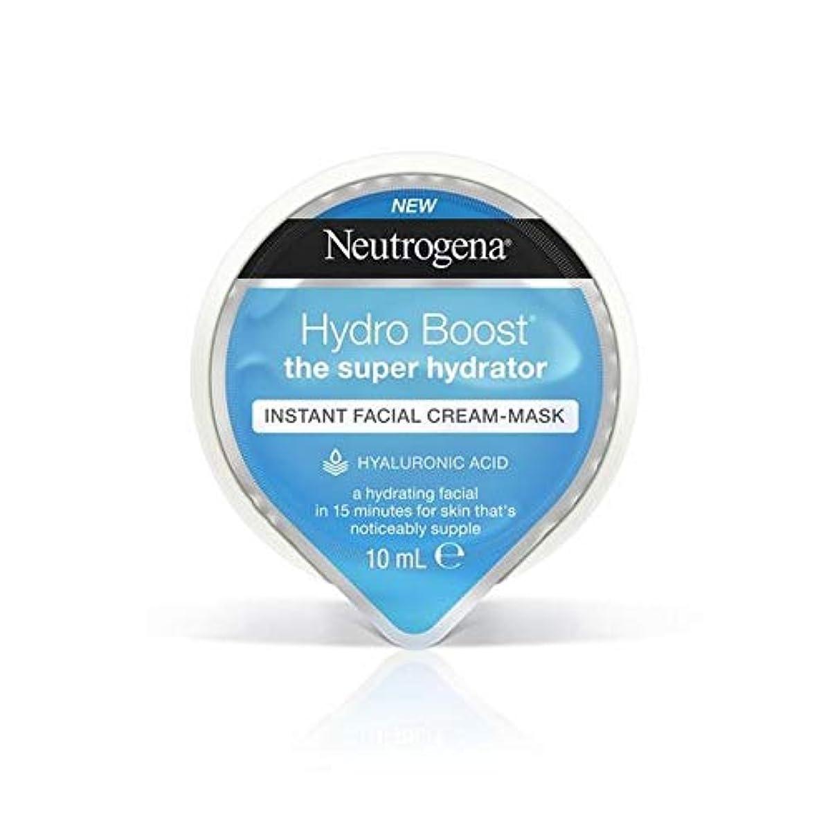 しなやか自発的見かけ上[Neutrogena] ニュートロジーナ水力発電は、インスタントフェイシャルクリームマスク10ミリリットルを後押し - Neutrogena Hydro Boost Instant Facial Cream Mask...