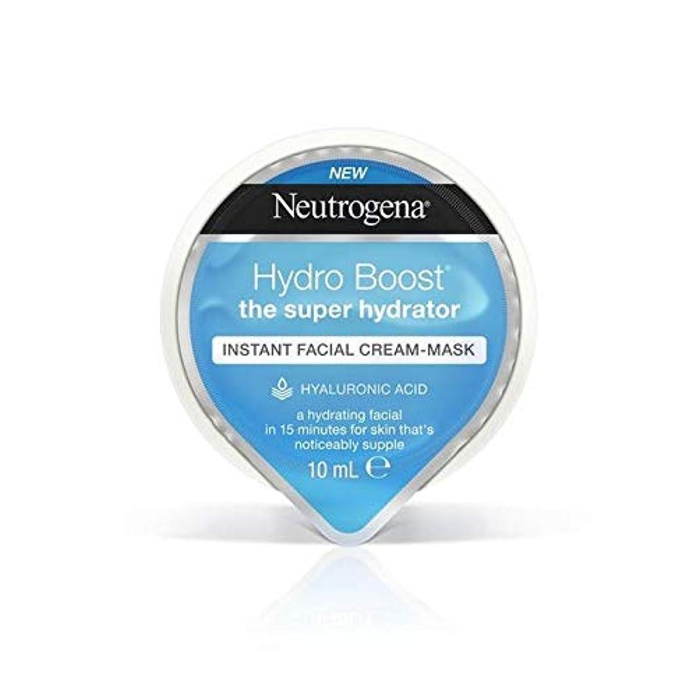 下手廃止主観的[Neutrogena] ニュートロジーナ水力発電は、インスタントフェイシャルクリームマスク10ミリリットルを後押し - Neutrogena Hydro Boost Instant Facial Cream Mask...