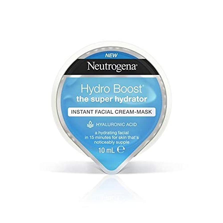忠実広い容量[Neutrogena] ニュートロジーナ水力発電は、インスタントフェイシャルクリームマスク10ミリリットルを後押し - Neutrogena Hydro Boost Instant Facial Cream Mask...