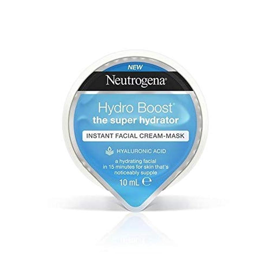 国歌強盗北[Neutrogena] ニュートロジーナ水力発電は、インスタントフェイシャルクリームマスク10ミリリットルを後押し - Neutrogena Hydro Boost Instant Facial Cream Mask...