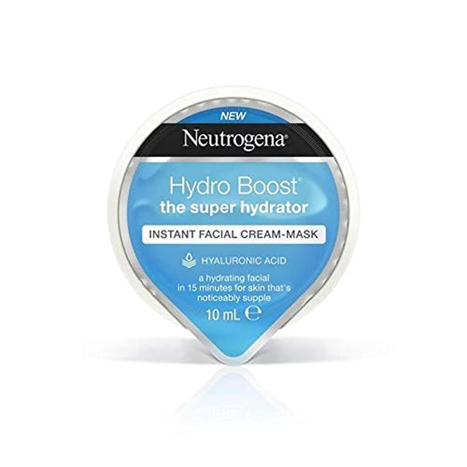 バレーボールモトリー忌まわしい[Neutrogena] ニュートロジーナ水力発電は、インスタントフェイシャルクリームマスク10ミリリットルを後押し - Neutrogena Hydro Boost Instant Facial Cream Mask 10ml [並行輸入品]