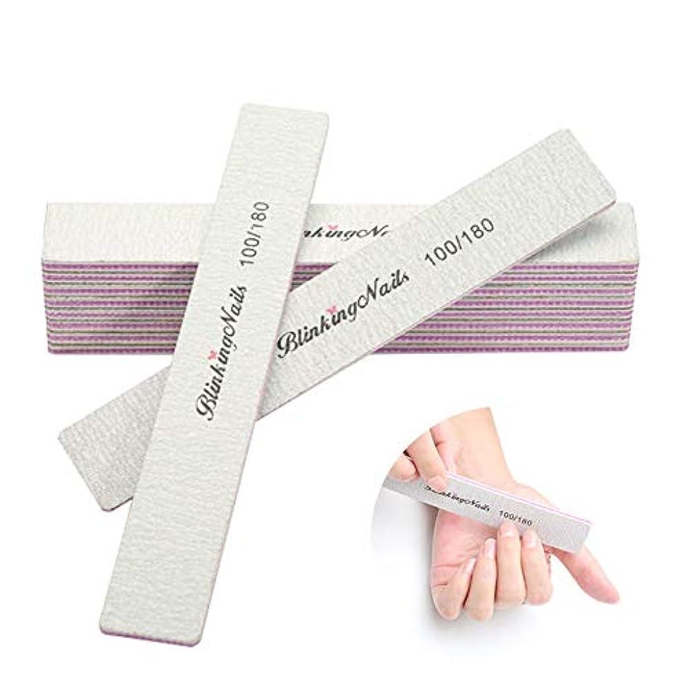キャリッジに話す効能洗濯可プロネイルやすり 研磨ツール 爪やすり 爪磨き 両面使えるエメリーボード ジェルネイル道具 10本入 100/180砂