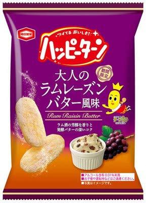 亀田製菓 ハッピーターン 大人のラムレーズンバター風味 30g×10袋
