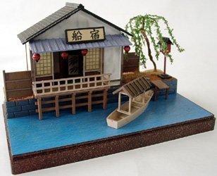河合商会 風物詩シリーズ 1/60 船宿 組立キット