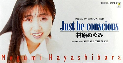 Just be conscious / 林原めぐみ