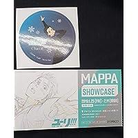 ユーリ!!! on ICE MAPPA SHOW CASE 勝生勇利 原画柄チケット チャコット限定ステッカー スタンプラリー