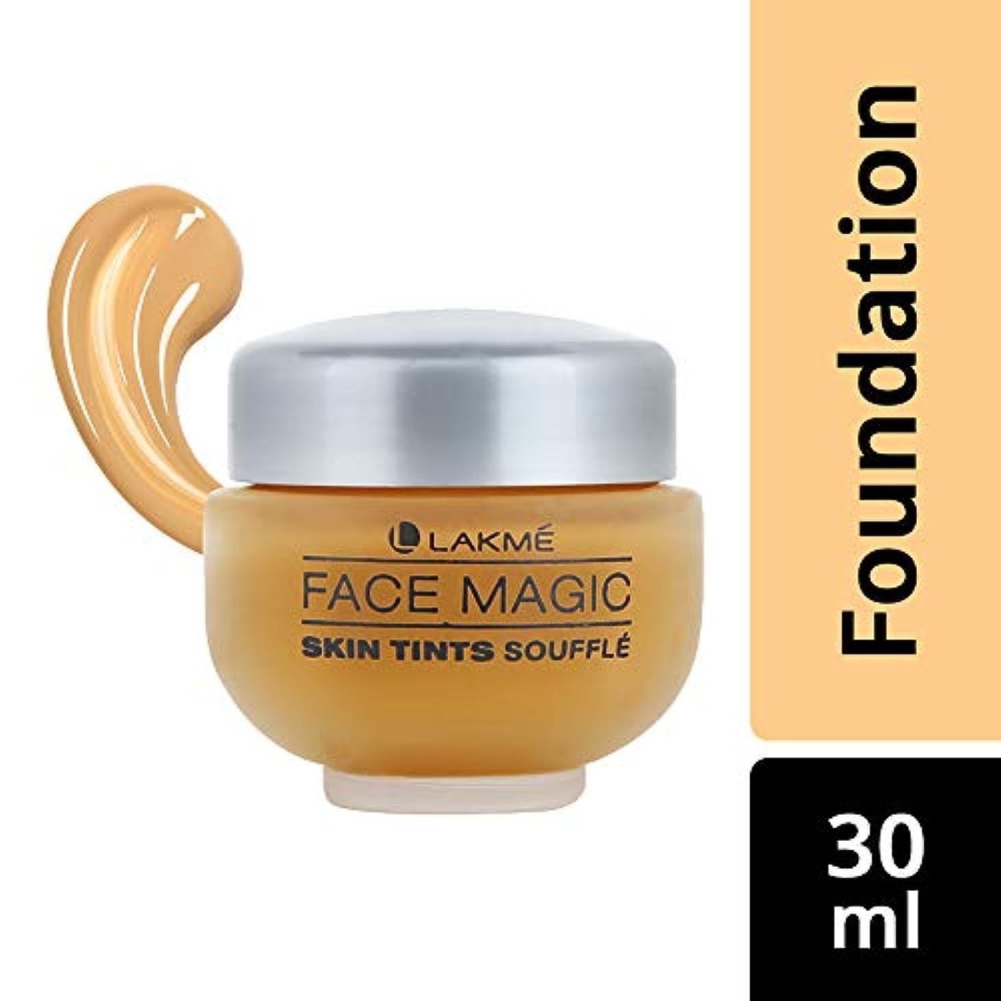 費用応援する加速するLakme Face Magic Souffle, Marble, 30 ml