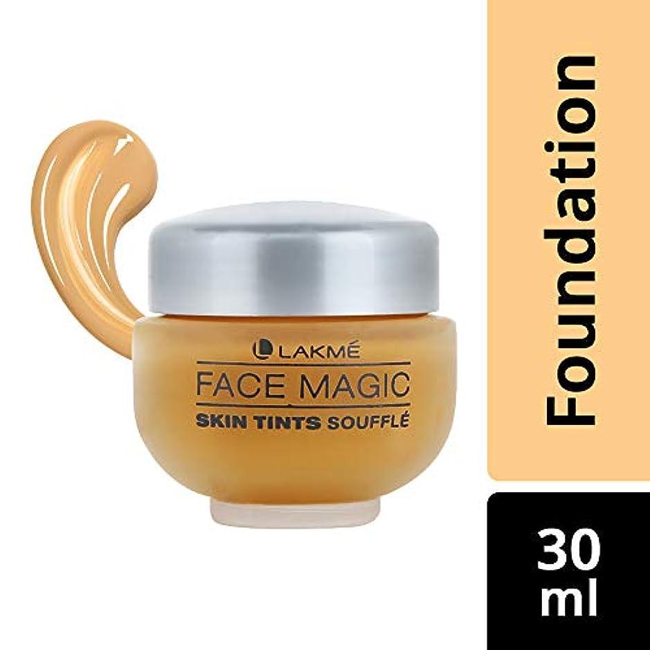 困難一般的な無一文Lakme Face Magic Souffle, Marble, 30 ml