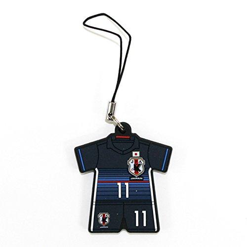 J.LEAGUE ENTERPRISE(Jリーグエンタープライズ) 日本代表 ラバーストラップ(選手) #11.宇佐美貴史 11-33099