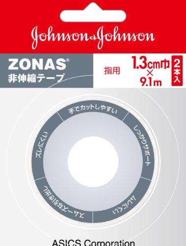 Johnson&Johnson(ジョンソン エンド ジョンソン) ゾナス0612 TJ0612