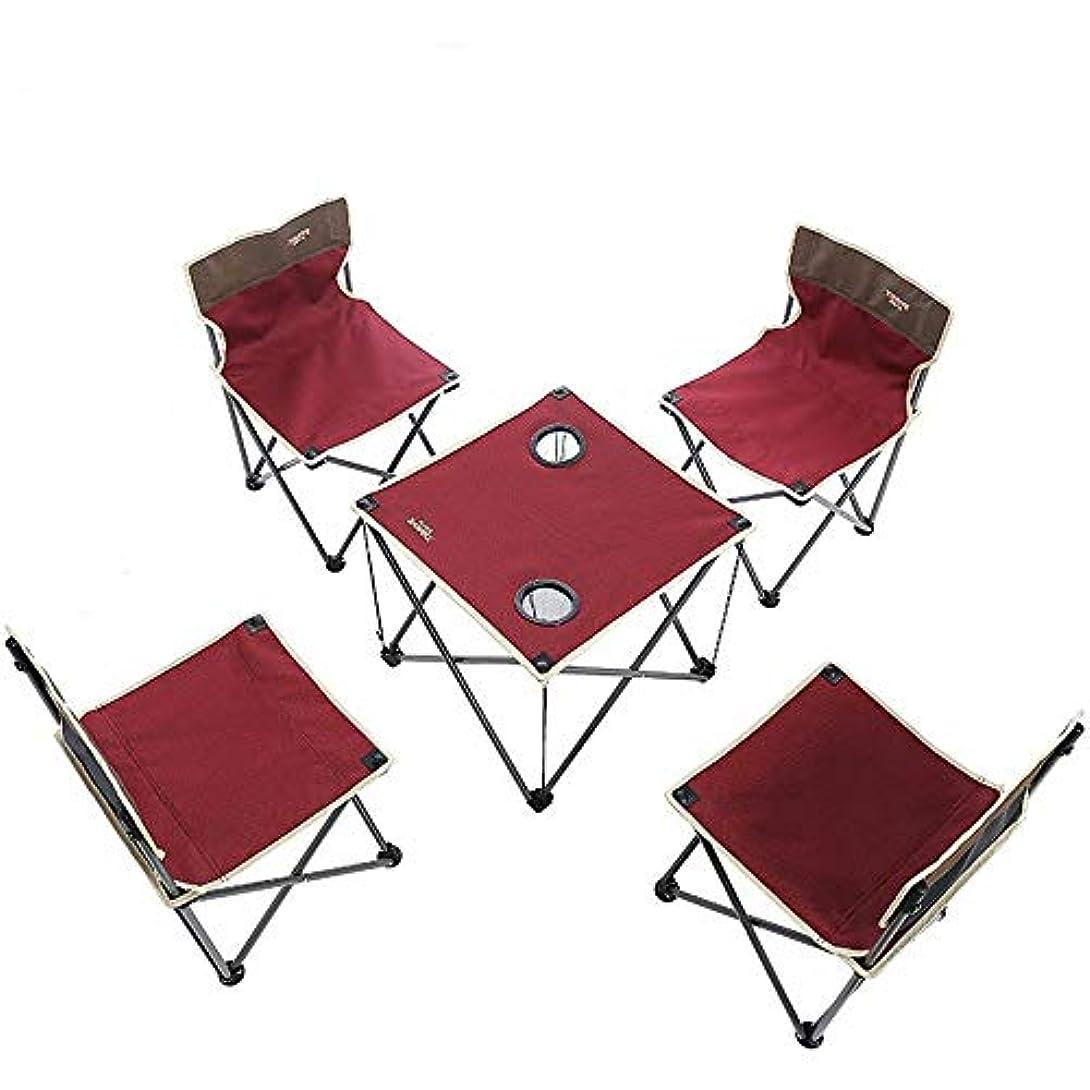 筋肉の値するグラマー屋外折りたたみテーブルと椅子の5枚の組み合わせ アウトドア キャンプ用